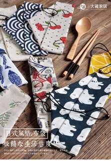 餐具袋 環仲保袋 小布袋 飲管袋 筷子袋