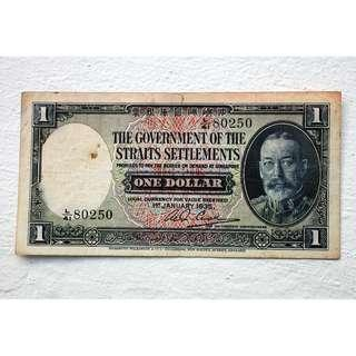 Straits Settlements 1935 one dollar note