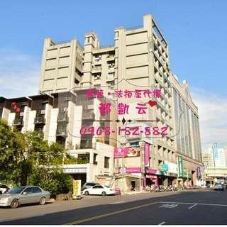 南屯【G11捷運站 文心豐華】