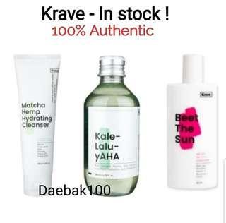 Krave Beauty Immediate Walkin collection daily