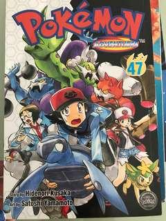 🚚 Pokemon Adventures 47