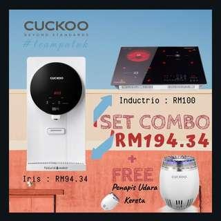 Cuckoo Combo Set