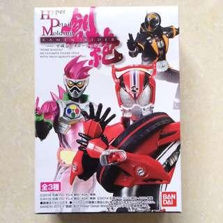 HDM Kamen Rider Drive Type Speed figure