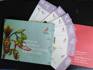 Gardens by the Bay dining vouchers