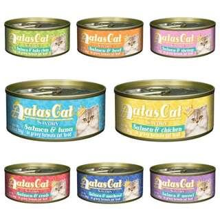 Aatas Cat Savory Series Gravy Canned Cat Food 80g