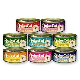 AATAS CAT TANTALIZING TUNA CANNED CAT FOOD 80G