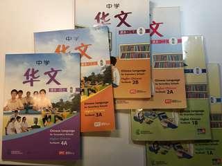 Chinese Textbooks