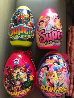 Big surprise egg kids present