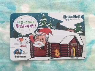 759 阿信屋卡 (聖誕新款)