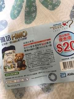 雅培奶粉卷$20