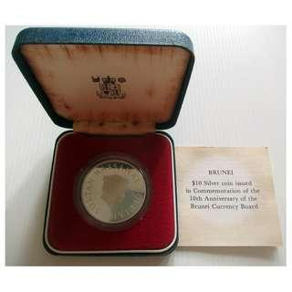 Brunei 1977 $10 Silver Proof Coin (With box and COA)
