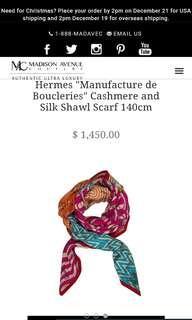 平售 全新 Hermes cashmere shawl silk 140 頸巾