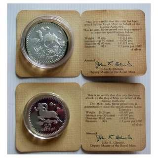 Mongolia 1976 25 & 50 Tugrik Wildlife Silver Proof Coin (With COA)