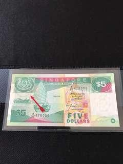 Error Ship $5 Note (478056)
