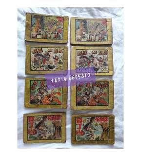 1963年 60年代初期 薛丁山征西 香港連環圖 漫画 小人書 极罕有 珍品 vintage comic