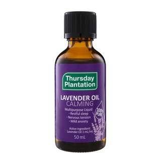 🚚 [50ml][FREE MAIL]Thursday Plantation Lavender Oil
