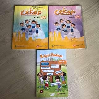 Primary 1 Malay text books.