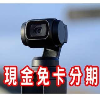 屏東 高雄 台南 全省 買手機不用錢 有可能嗎? 現金分期 強力過件