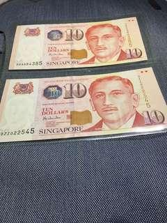 $10 Yusof first prefix and replAcement note OAA and OZZ