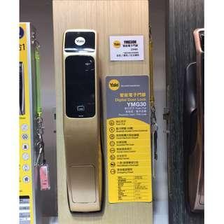YALE - YMG30 Push & Pull Door Lock - Gold