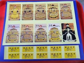 Qing Emperor Sticker Label for Copper Coin