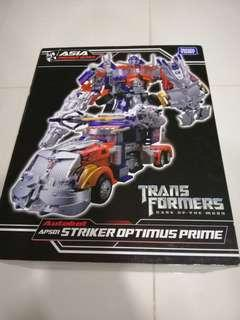 Transformers APS01 Striker Optimus Prime