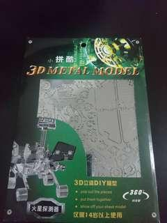 [Exclusive for gift] 3D Metal Model