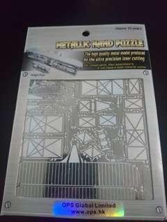 Matellic Nand Puzzle 3D