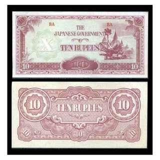 BURMA Jap Occup 10 RUPEES P 16 WWII AUNC