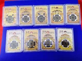 9 Qing Emperor Copper Coin
