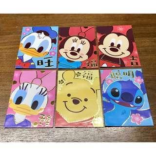 Disney Red Packets (short)