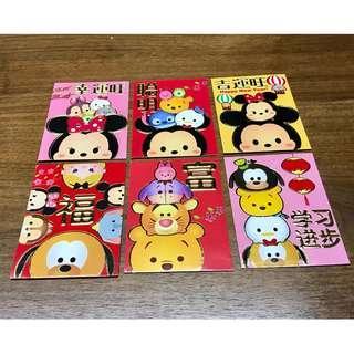Disney Tsum Tsum Red Packet (Short)