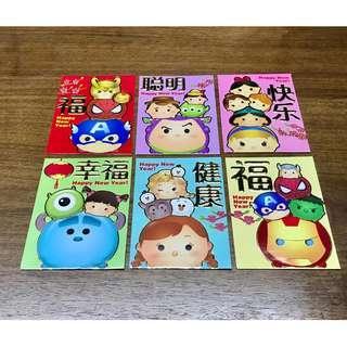 Tsum Tsum Red Packets (short)