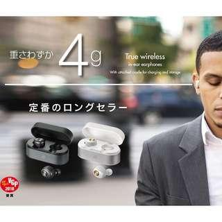 日本VGP2019受賞真無線藍牙耳機 - M-SOUNDS MS-TW1 bluetooth earphone, 高音質支援SBC android iphone 可用