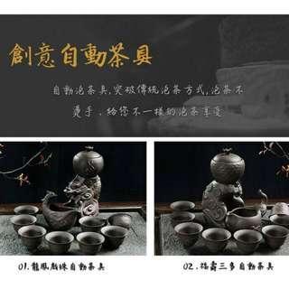 茶壺 自動出水茶壺 雙壺設計 精緻陶瓷雕刻 禮贈品 活動贈品