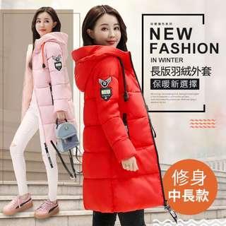 【現貨供應】 修身韓風時尚中長版羽絲絨外套 M~3XL