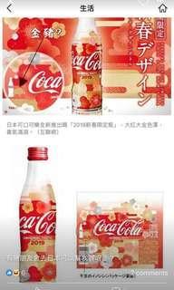 全新 Coca-cola 2019 New Year Limited Edition (Gold PIG)