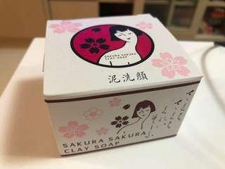 Sakura Sakura Clay Soap