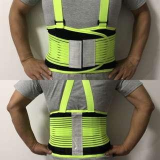 Back Support Belt- Green
