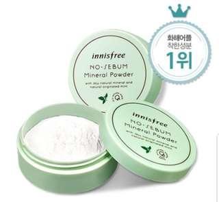 Innisfree No Sebum Mineral Powder 5g (Authentic)