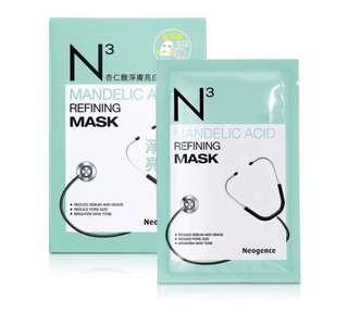 Neogence-N3杏仁酸淨膚亮白面膜(8入)
