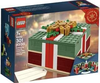 Lego Limited Edition Christmas Gift Box 40292