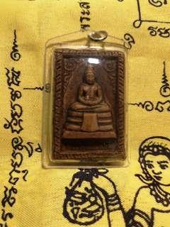 Lp sothon w phra sivali Wat sothon wararam Be 2548