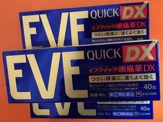 🚚 EVE DX QUICK 40錠