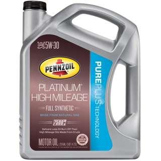 Pennzoil Platinum 5W30 High Mileage Pure Plus Technology Full Synthetic Motor Oil - 5 Quart