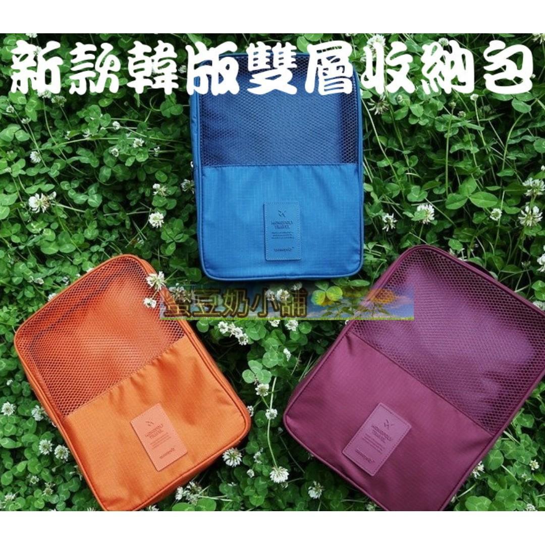 蜜豆奶小舖~韓國旅行鞋袋 出國必備 外出袋 提袋 收納袋 置物袋 便攜式鞋袋 旅行袋 飛機收納袋