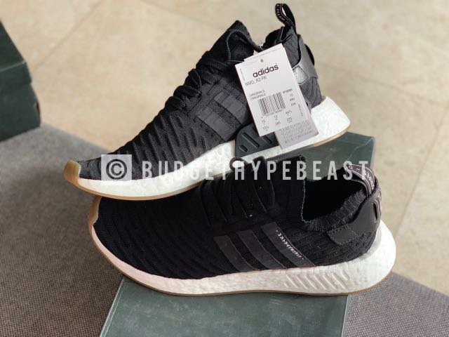 2f08895f8 Adidas NMD R2 PRIMEKNIT JAPAN CORE BLACK GUM SOLE