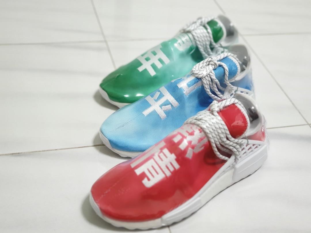 41ce46072 Adidas Pharrell William NMD China Pack Full Set (China Exclusive ...