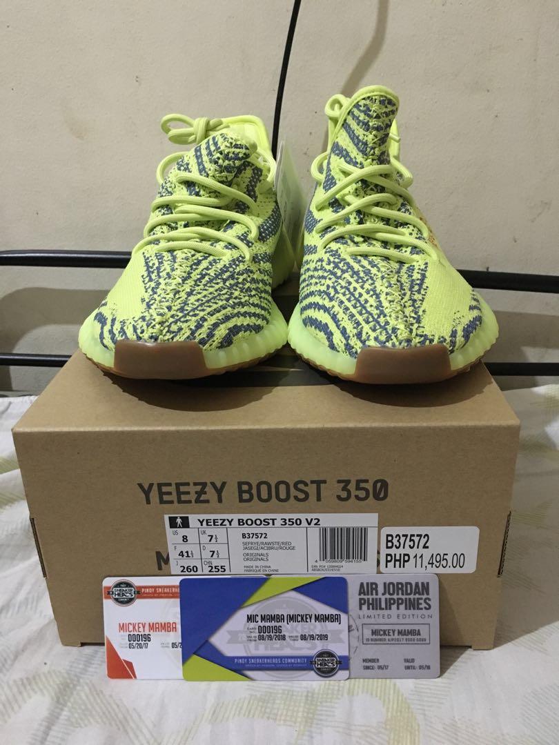477f0991551 Adidas Yeezy Boost 350 v2