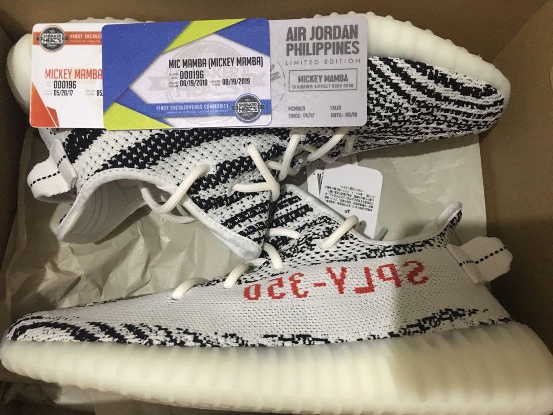 8c30b7d2d732f Adidas Yeezy Boost 350 v2
